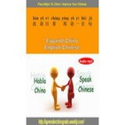 Gratis E-libro para aprender chino con audio mp3