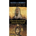 Los Escritos De Los Primeros Discípulos de Iehoshua de Natzrat