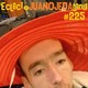 Eclectomeiroland 225