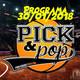 Pick&Pop 30/01/2018