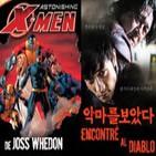 LODE 4x16 Astonishing X-Men de Joss Whedon, Encontré al Diablo