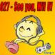 GFMcast Episodio 028 - See you Wii U