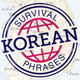 Korean - SurvivalPhrases
