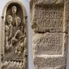 Gallaecia Romana