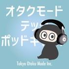 #1: otakumode Tech Podcast
