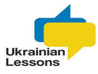 ULP 2-80 | ???? ? ??????? ??????? | Ukrainian History Test – Review 71-79