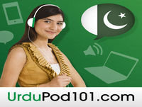 News #63 - What's Your #1 Reason for Learning Urdu? Top 10 Reasons from Learners Inside