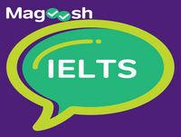 IELTS English Vocabulary 13: School | IELTS Listening | IELTS Speaking | IELTS Reading | IELTS Test Prep