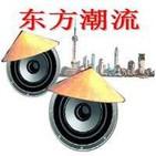Podcast Onda Oriental