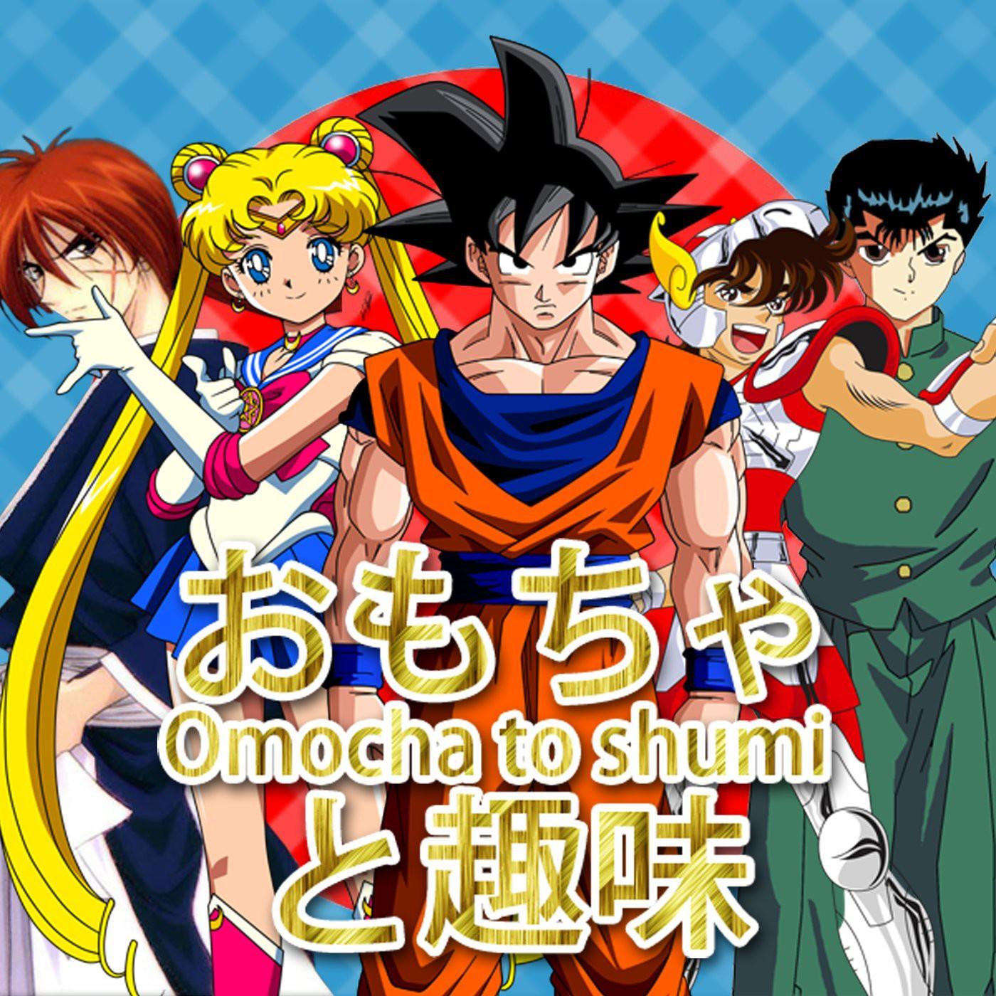 <![CDATA[Omocha to shumi]]>