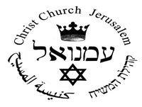 John 16 - Shavuot, Pentecost