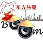 Podcast Boom Oriental
