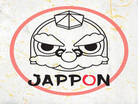 Jappon-ep-0043-human-body-in-japanese