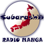 Subarashii Radio Manga