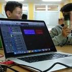 Primer programa CN Radio