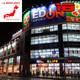 """18 - Los supermercados en Japón. Comprando unas cosas tuve una anécdota en un LIFE. ¿Hago un """"sinpa""""?"""