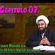 Capitulo 07, Imam Husain a.s en El libro Kamil Az.ziarat asli 171004