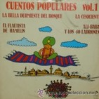 El Flautista de Hamelin (1978)