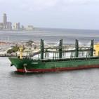 Aprueban nuevas normas para marinos en navíos extranjeros