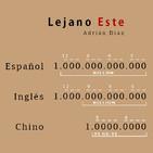 043 billón español, billion americano y yi-ge-yi chino