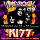 Vivo Rock_Promo Programa #192_Temporada 6_27/09/2019