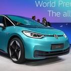 El sonido del Volkswagen ID.3