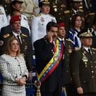 El atentado contra Maduro tendrá consecuencias 20180805