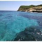Thalassa - Aigua de mar - Agua de mar