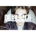 Kpop Playlist Hip-Hop March 2016 Mix