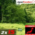 2x15- El Japón más rural. Caminando por Kamigori, en Hyogo y disfrutando de la naturaleza para hablaros de estos lugares