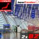 2x02 - Continúa el viaje. Escala en Shanghái y llegada al aeropuerto de Kansai. En defensa de Air China :P