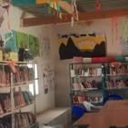 Bibliotecas y mujeres en el Sáhara