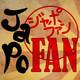 JapoFan #35 07-07-20