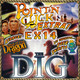 PNC Ex14 - The Dig + NEWS + Rise of the Dragon + Indiana Jones and the Fate of Atlantis con José Iniesta + Correo oyente