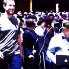 La digitalización de la realidad