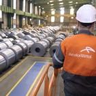 Buenas prácticas preventivas: Programa Personas a cuidar de Arcelor Mittal Distribución