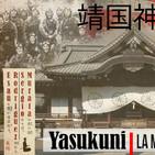 NdG #96 Yasukuni, el templo de los héroes del Japón