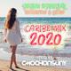 Sesión Reggaeton y Latino 2020 (Especial Caribe Mix 2020) Mixed by CMochonsuny