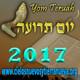 Yom Teruáh 2017 parte 2