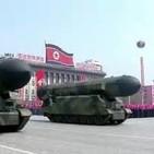 Corea del norte y sus ensayos nucleares