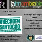 Bandas, difusión y aniversario de Santo Domingo, Coyoacán
