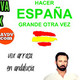 Vox dictadura de genero? Entrevista a presidente de vox andalucia juez serrano
