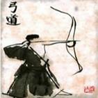 El Zen en el arte del tiro con arco (II)