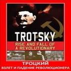 Trotsky el Revolucionario