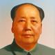 Mao Zedong, el presidente de la muerte chino