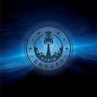 026 - Perturbación - Roscosmos, la NASA rusa · Los planetas olvidados: Urano y Neptuno