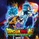 Especial - Dragon Ball Super: Broly | Review