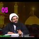 Capitulo 05, Imam Husain a.s en El libro Kamil Az.ziarat, Sheij Qomi