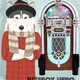 Héroe del JukeBox 10 - Canciones Happy para el finde.