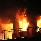 14.- Vió un edificio en llamas, entró y… escucha lo que pasó! La historia del héroe Cristóbal.